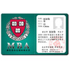 哈佛MBA