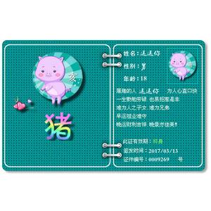 亥猪-十二生肖